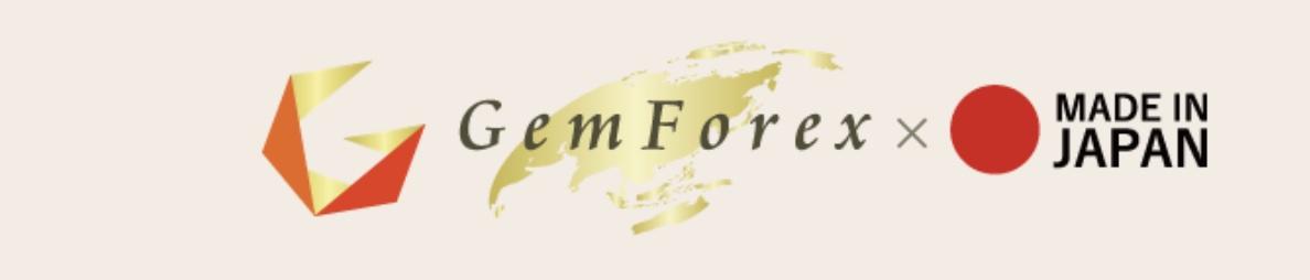 海外FXのNDD方式おすすめ業者GEMFOREX(ゲムフォレックス)